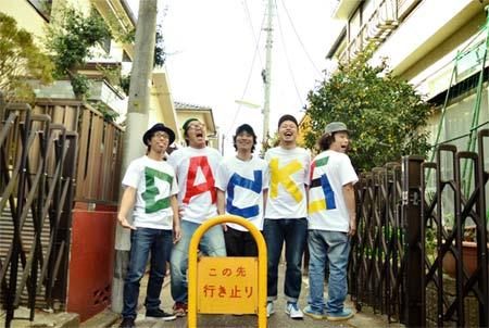 DOACOCK / ドアコック
