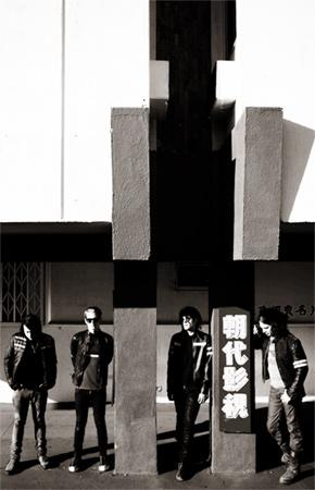My Chemical Romance/マイ・ケミカル・ロマンス