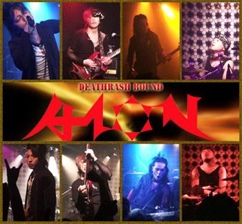 AION/アイオン