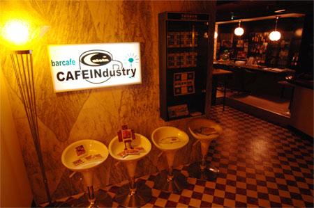 CAFEINdustry (長野・飯田)