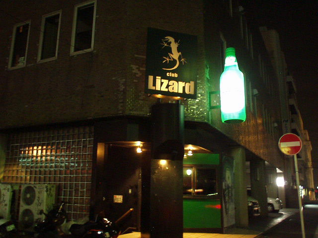 club Lizard YOKOHAMA (横浜)