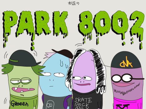 PARK8002 (Original Animation)