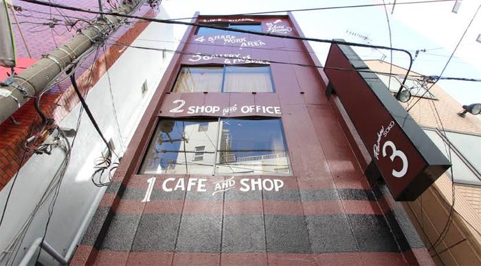 RAINBOW SOKO 3 /レインボー倉庫 下北沢