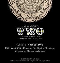 """『WACK WACK 1st Exhibition """"SOMETHING OVER THERE""""』2017.03.18(土)~25(土) at 下北沢 レインボー倉庫3F ギャラリースペース"""