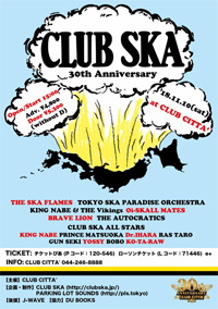 CLUB SKA 30th Anniversary