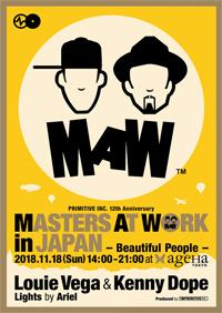 『PRIMITIVE INC. 12th Anniversary MASTERS AT WORK in JAPAN ‒ Beautiful People -』
