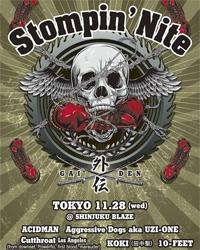『STOMPIN' NITE 外伝 -TOKYO-』2018年11月28日(水)at 新宿BLAZE