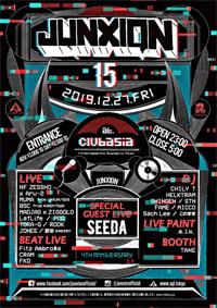 『JUNXION 15』2019年12月27日(金) at 渋谷 clubasia