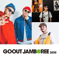 『GO OUT JAMBOREE 2020』2020年4月10日(金)11日(土)12日(日)at 静岡 ふもとっぱら キャンプ場 ~第1弾アーティスト発表~