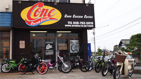 CONE CUSTOM CYCLES (埼玉)