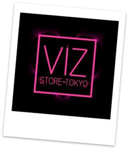 VIZ STORE-TOKYO (東京)