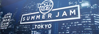 HOT 97 SUMMER JAM TOKYO 2016 @ ZEPP TOKYO (2016.7.29) ~REPORT~ / A-FILES オルタナティヴ ストリートカルチャー ウェブマガジン