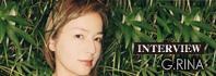 G.RINA インタビュー / A-FILES オルタナティヴ ストリートカルチャー ウェブマガジン