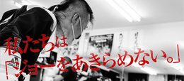 MILES WORD x Olive Oil – New Album『WORD OF WORDS』Release / A-FILES オルタナティヴ ストリートカルチャー ウェブマガジン