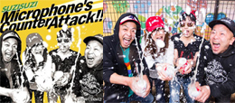 SUZISUZI – New Album『Microphone's Counter Attack!!』Release