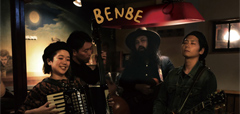BENBE – 7インチ『NANCY WHISKEY』Release