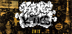 V.A. 『KING OF KINGS 2019 -GRAND CHAMPIONSHIP FINAL-』(DVD)Release