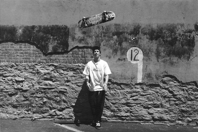 Craig Edwards (skater)