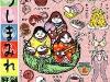 Ashura Benimaru Itoh (Cartoonist)