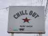 CHILL OUT (愛知)