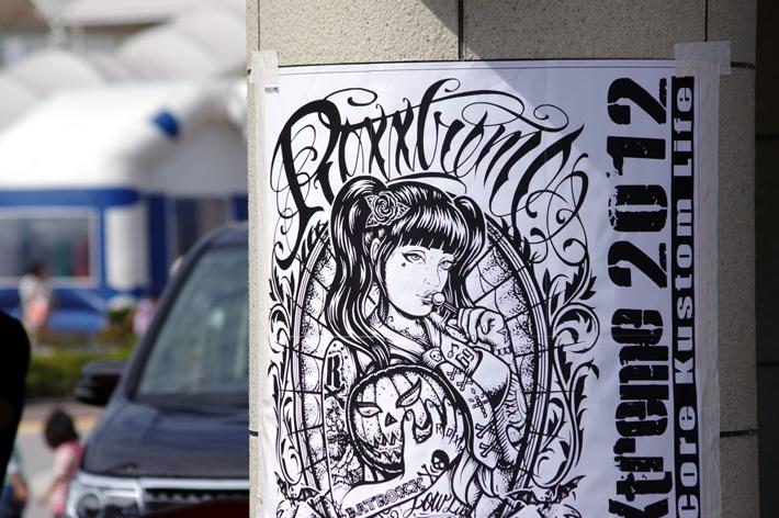 ROXXtreme2012(2012.10.14-sun-)at 清水マリンパーク