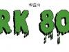YOSHIKI 0449 SAKAI (Web Designer/Illustrator/Bassist)
