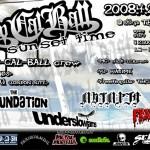 Low-Cal-Ball 2008.4.26(Sat)