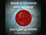 For donation to northeastern region of JAPAN