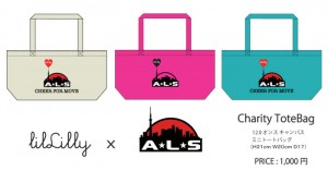 lilLilly×A☆L☆S Charity ToteBag