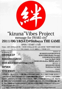 絆~kizuna~Vibes Project~ message for IWAKI city ~
