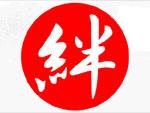 絆~kizuna~Vibes Project~ message for IWAKI city ~