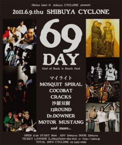 CYCLONE presents 69DAY God of Rock is Death God