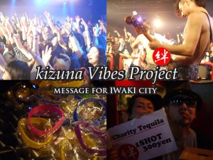 絆~kizuna~Vibes Project~ message for IWAKI city ~LIVE REPORT