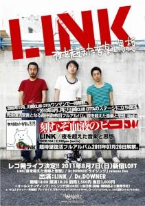 LINK 『夜を超えた音楽と思想』レコ発ライブ