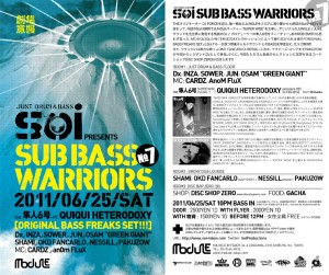 Soi - SUB BASS WARRIORS #07