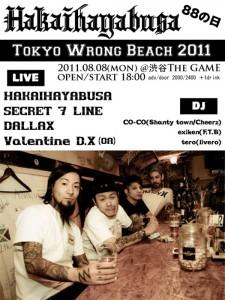ハカイハヤブサpre 【Tokyo Wrong Beach 2011】~88の日