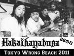 【Tokyo Wrong Beach 2011】~88の日