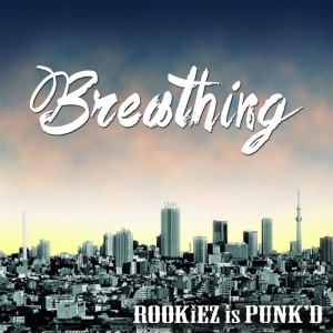 ROOKiEZ is PUNK'D - Breathing