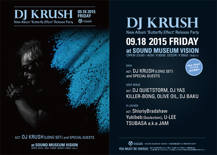 "DJ KRUSH New Album ""Butterfly Effect"" Release Party"
