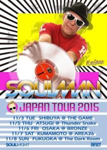 DJ SOULMAN ジャパンツアー2015