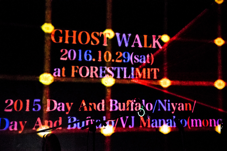 "Day and Buffalo『""Ghost Walk"" Release Party』Photo Report (2016.10.29)"