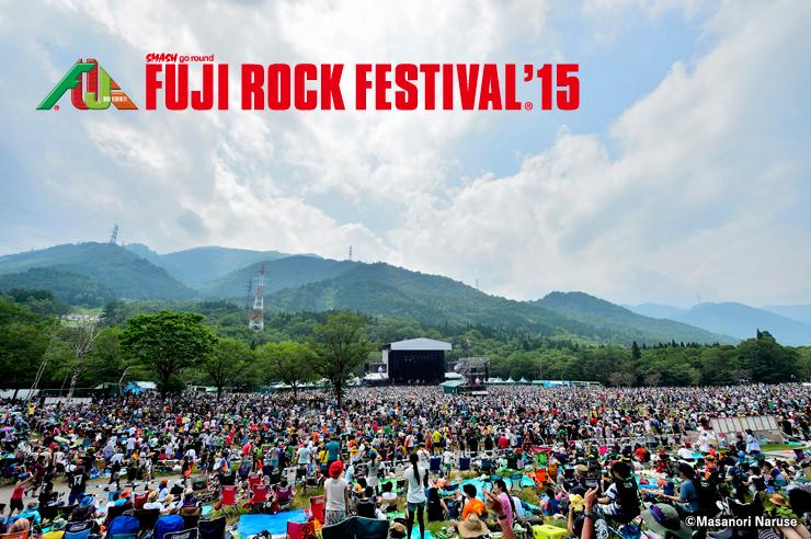 FUJI ROCK FESTIVAL'15 ~フジロック事前展望スペシャル~