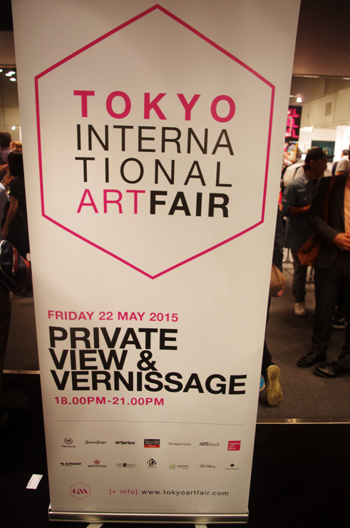 THE TOKYO INTERNATIONAL ART FAIR 2015年5月22~23日 at 原宿QUEST HALL ~REPORT~