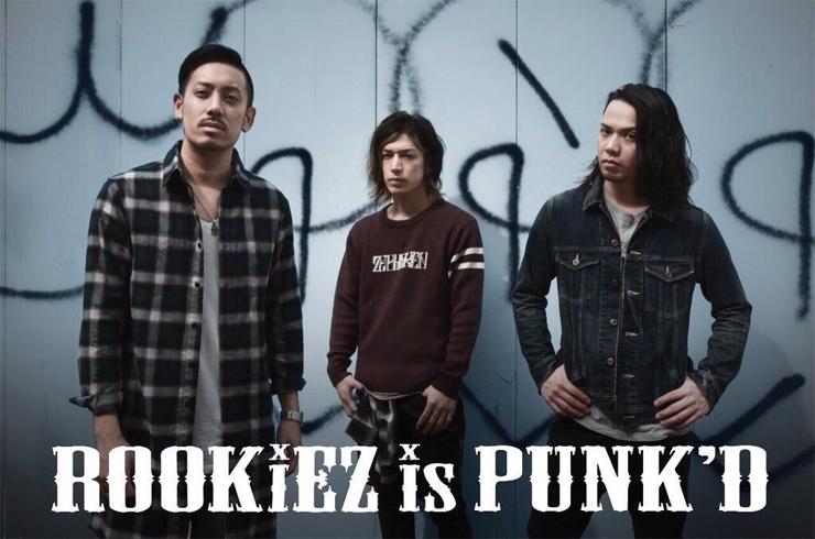 ROOKiEZ is PUNK'D SHiNNOSUKE(Vo/Gt) INTERVIEW