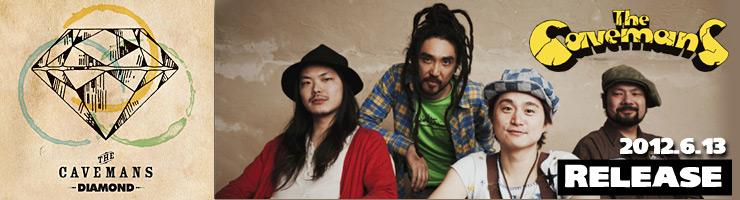 The Cavemans New Album 『DIAMOND』