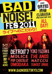 Bad Noise! fes 2011