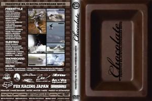 DVD 『chocolate(チョコレート)』