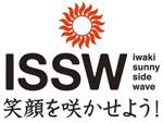 ISSW (Iwaki Sunny Side Wave)