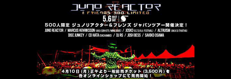Solstice Music Presents:JUNO REACTOR & Friends (500 Limited)