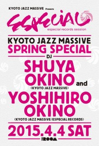 ESPECIAL RECORDS SESSION-Kyoto Jazz Massive Spring Special-